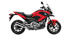 2013 Honda NC700X Base