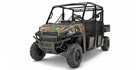 2017 Polaris Ranger Crew XP 900 EPS