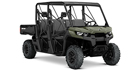 2018 Can-Am DefenderMAX DPSHD10