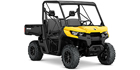2018 Can-Am Defender HD8DPS
