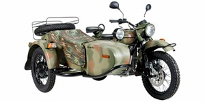 2009 Ural Gear-Up 750